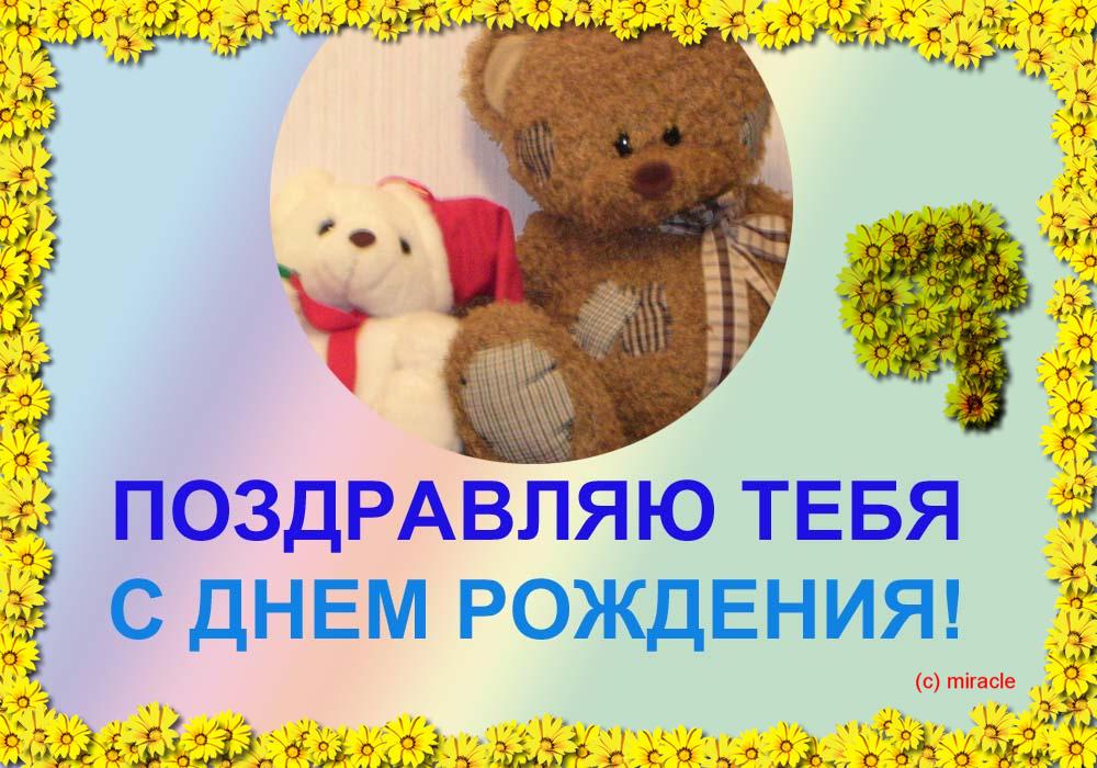 http://irina-mirny.narod.ru/otkr.jpg